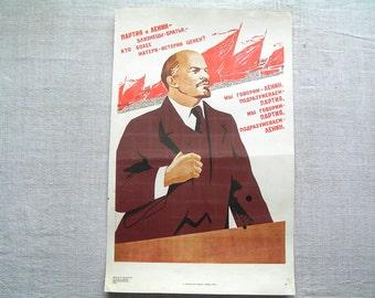 40% OFF ORIGINAL Vintage Soviet Poster The Party and Lenin — twins... 1976 / Rare Large Poster USSR / Soviet Propoganda / 70s
