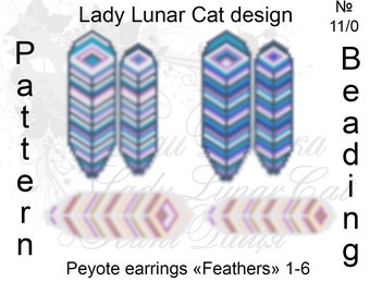 Feather peyote, Native American peyote, Beading pattern, Peyote stitch, Peyote earrings pattern, Summer peyote, Bohemian peyote, Folk peyote