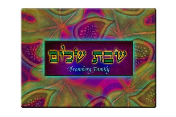 Jewish Wedding Gift: Jewish Wedding Gift Personalized Challah Board Tempered