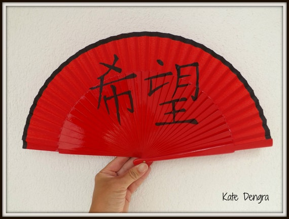 Chinese Writing HOPE Any Word of Choice SIZE OPTIONS Hand Fan Calligraphy Fancy Writing Style Color Choice Hand Painted by Kate Dengra Spain
