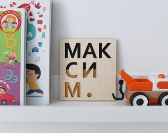 Stylish Scandinavian wooden wall decor for home, nursery, for office, newborn, pregnant, photography for girl