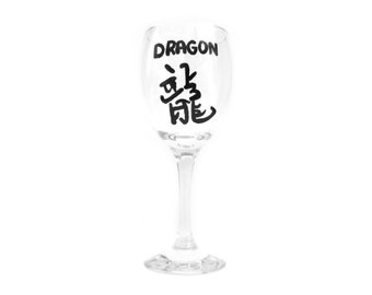 Chinese Dragon / Year of the Dragon / Chinese Writing / Hand painted wine glasses / Dragon lovers / Great gifts for Dad / Birhtday gifts