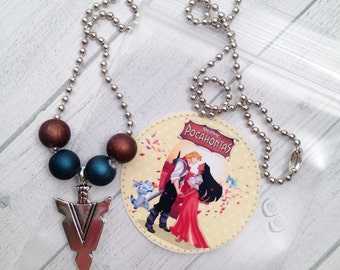 6 - Pocahontas Boy Necklace Party Favors Pocahontas Party Favor Pocahontas Birthday John Smith Party Favor