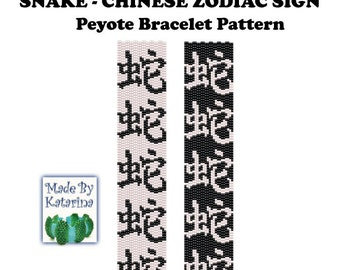 Peyote Pattern - Snake - Chinese Zodiac Sign - INSTANT DOWNLOAD PDF - Peyote Stitch Bracelet Pattern - Two Drop Even Peyote Stitch - Zodiac