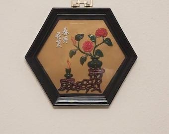 Vintage Imitation Jade Plaque 3D Shadow Box