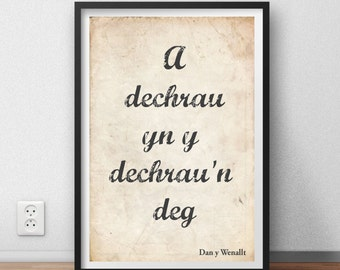 Dylan Thomas Quote Dan y Wenallt Under Milk Wood wall art quote - Welsh Quote Poet Author Wales please read listing for new offer