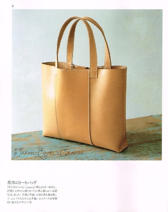 Hand-Sewn Leather Bag Patterns Kuniko Notani Japanese Sewing