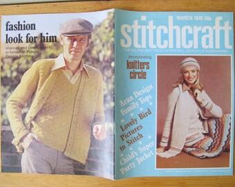 Stitchcraft Magazine 507 March 1976 / Knitting Crochet and homemaking magazine / retro 1970's knitting patterns