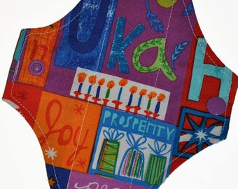 Liner Core- Happy Hanukkah Reusable Cloth Petite Pad- 6.5 Inches