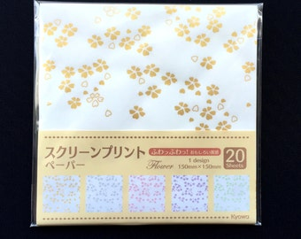Japanese  Paper - Cherry Blossom Paper - Sakura Paper - Origami Paper - 1 Pattern  5 Metallic  Colors 20 Sheets 15 x 15 cm (P19)