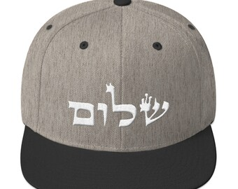 Snapback Hat The word Peace in Hebrew Snapback Hat 3D Puff Embroidered baseball cap hat unisex 100% cotton Made in the USA