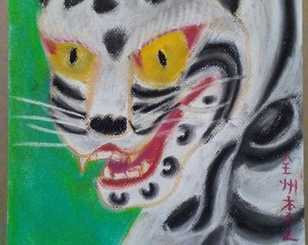 Corean White Tiger