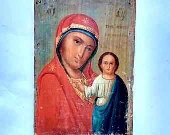 Antique Old Russian Orthodox Icon of the Mother of God of Kazan, Kazanskaya, Theotokos, Virgin and Child Hand Painted 19x13cm