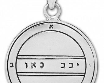 Silver 925 King Solomon charm Fertility pregnant seal Amulet Kabbalah pendant