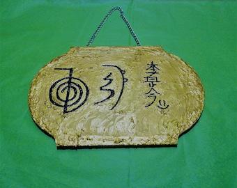 Reiki frame,wooden reiki frame,reiki symbol frame,reiki decor frame,frame,reiki,wooden decor frame,meditation frame,healing decor,wall frame