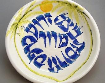Desert Design Seder Plate