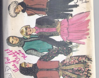 Vintage Vogue Pattern # 9672 from 1979  Misses Jacket and Vests, Bolero Style.  Bust 3431 1/2-32 1/2   UNCUT