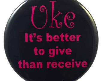 Yaoi Button Anime 2-Inch - Uke, It's Better to Give Than Receive