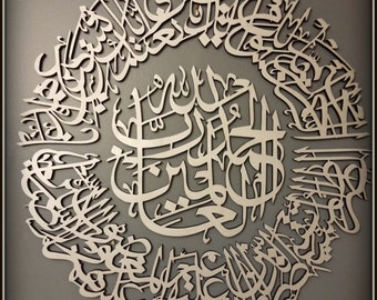 Contemporary Islamic Calligraphy   Surah Al Fatiha   A Beautiful Islamic  Wall Decor With Intricate Details