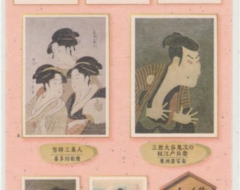 Japanese Ukiyoe Stickers - Paper Stickers - Reference A4532A5149A5531