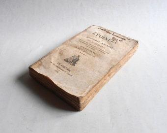 1836 στοιχεία του δημοσίου δικαίου του Κ. Μακαρέλ Αθήνα Κ. Ράλλη