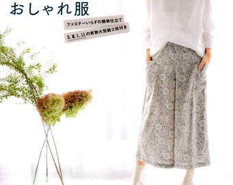 Kamakura Swany's Everyday Clothes - Japanese Craft Pattern Book