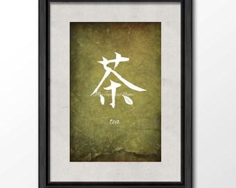 Green Tea Print , Kitchen Decor for Tea Lover , Tea Poster in Japanese Kanji Art