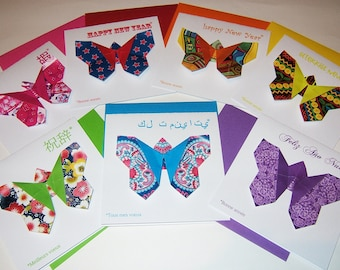 """""""World Tour"""" butterfly greeting cards"""
