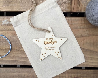 Baptism Gift // On your Baptism Engraved Plywood Star // Hanging Ornament