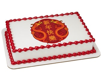 Happy Chinese New Year Edible Cake Topper