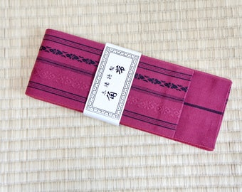Red mens obi belt, Japanese obi belt for men wine red, reversible kaku obi, cotton obi belt minimalist, mens hakata obi burgundy new stripe
