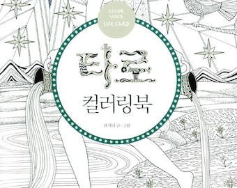 Color Your Life Card Tarot Coloring Book By Jeon Ji NaAdult Books For Adults