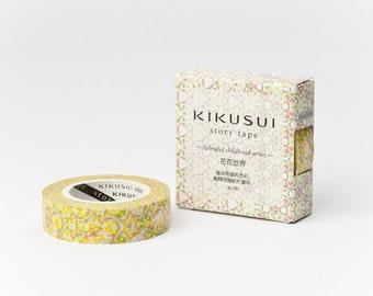 KIKUSUI Washi Masking Tape Splendid Childhood Series - Spring15mm x 15m for  Planner Scrapbook Gift Wrap Craft Decor DIY MT Border