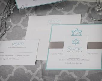 Bat Mitzvah Invitations - Bar Mitzvah Invitations - Modern Bar Mitzvah - Classic Bat Mitzvah Invitations - Simple Bat Mitzvah Invitations