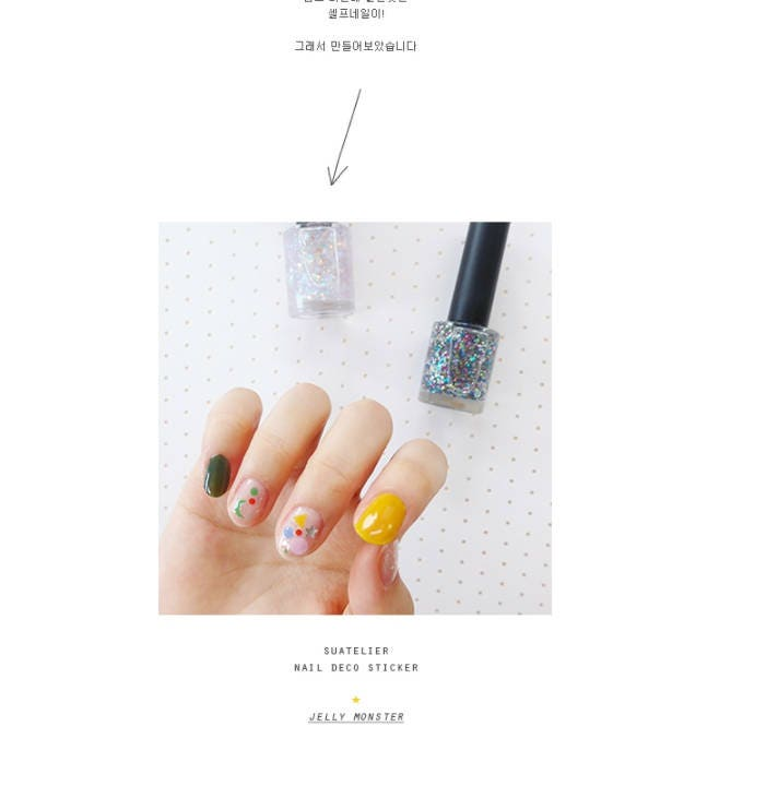 1068 - jelly monster Nail stickers Korean sheet Suatelier Kawaii ...