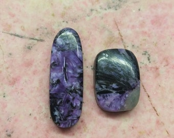 Purple Charoite Cabochons Set/ oval / rectangle/ backed/ Russia