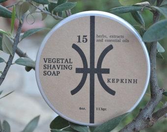 Vegetal shaving soap | έψιλον | KEPKINH batch | Premium quality | Men's shaving soap  | 113gr. (4oz)