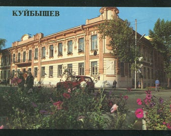 Russian Vintage Postcards  / 1 Unused Postcard Russia/Building Where Lenin Worked
