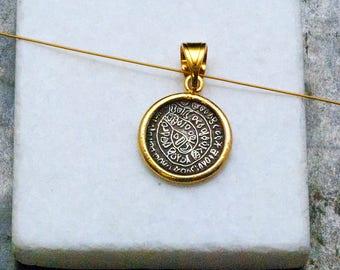 Greek Necklace Phaistos Disc, Unisex Gold and Sterling Pendant, Ancient Minoan Cretan Necklace, Greek Mystery, Men Necklace, Greek Jewelry