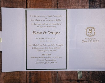 Greek Wedding Invitation, Greek Invitation, Greek Invitations, Greek Wedding Invitations, Greek Language Invitation, Gold foil invitations