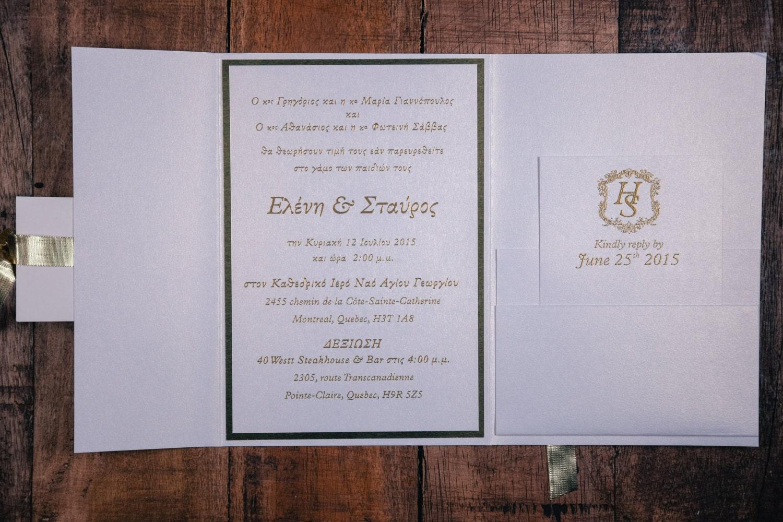 Eastern orthodox wedding invitations