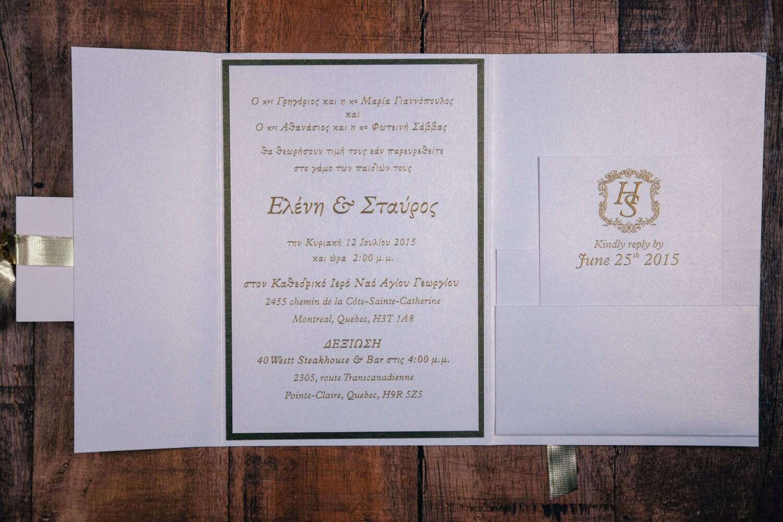 Greek Wedding Invitation Greek Invitation Greek Invitations