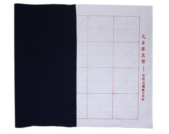Free Shipping Chinese Calligraphy Material  70x28cm Magic Cloth with Red Grids Water Art Practice Cloth 0006