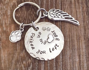 Custom engraved dog memorial keychain, dog keychain, personalized pet charm, keyring, pet memorial, paw prints on my heart