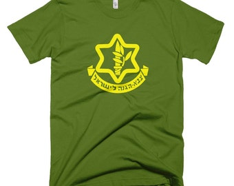 IDF Israel Defense Forces (Hebrew) T-Shirt - Israel army tee clothing