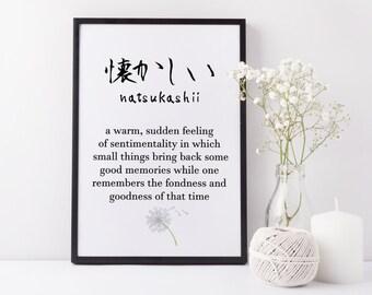 Items similar to japanese art print japanese art canvas japanese japanese kanji print natsukashii japanese wall art japanese print japanese wall art japanese calligraphy wall art natsukashii meaning stopboris Choice Image