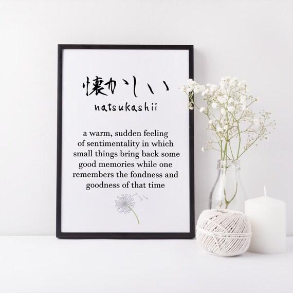 Japanese kanji print natsukashii japanese wall art like this item stopboris Image collections