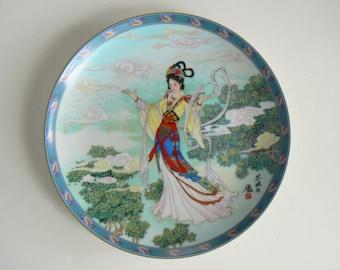 "Collectible Porcelain Plate, Imperial Jingdezhen Porcelain, Legends of West Lake ""Ancestors of Tea"" Plate, Collector's Plate"