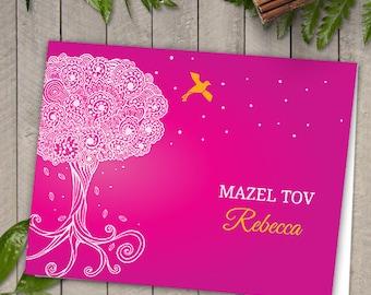 Bat mitzvah card etsy printable pink ornate tree of life greeting card bat mitzvah or birthday editable pdf m4hsunfo
