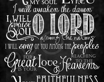 Scripture Art - Psalm 57:8-10 Chalkboard Style